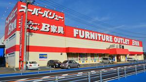 株式会社久米商店とスーパーバリューについて