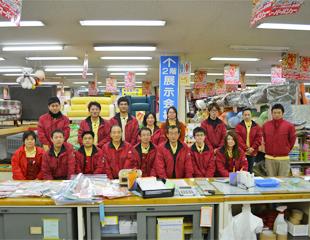 「久米商店」のご案内のイメージ