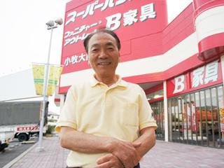 代表取締役社長 久米 浩元